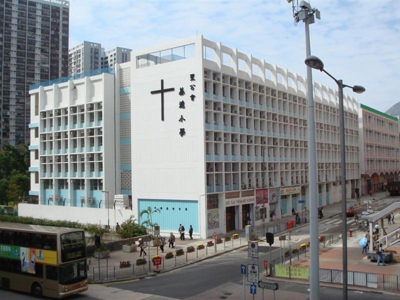聖公會基德小學