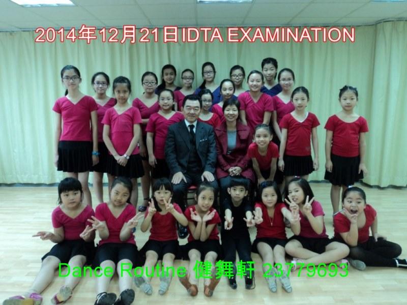 2014年12月21日IDTA 拉丁舞及標準考試