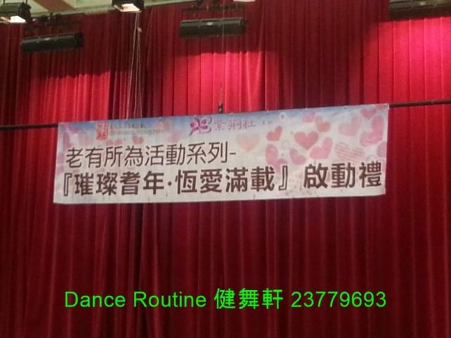 2014年7月12日拉丁舞表演