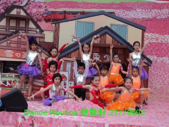 2013年5月5日拉丁舞表演@樂富廣場