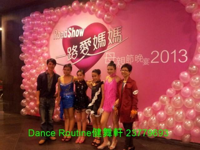 2013年5月4日晚上拉丁舞表演^^Road Show