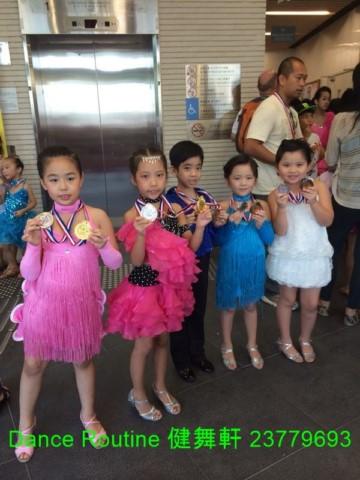 2014年7月3日拉丁舞比賽(東頭邨社區會堂)