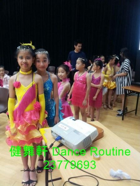 2014年10月9日拉丁舞比賽@屯門