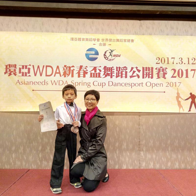 環亞WDA新春盃舞蹈公開賽